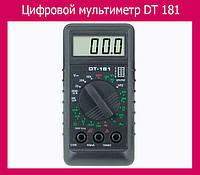 Цифровой мультиметр DT 181!Акция