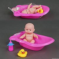 Пупс в ванночке 15-72 (144/2) с аксессуарами, в сетке