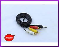 Кабель 3R-3.5mm 1.5m,Высококачественный недорогой межблочный кабель,Кабель аудио, аудио-видео!Акция