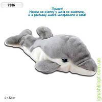 Интерактивный мягкий Дельфин,чип на русс.рассказ о животном, в пакете