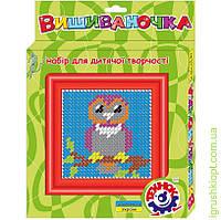 Іграшка набір для дитячої творчості «Вишиваночка ТехноК» Совушка