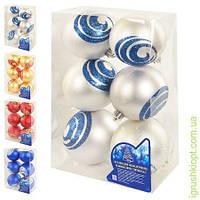 Ёлочные шары 6 см 6 шт