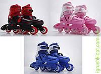 Ролики р.S 31-34, пласт.рама, колеса свет, PVC, 3 цвета в сумке