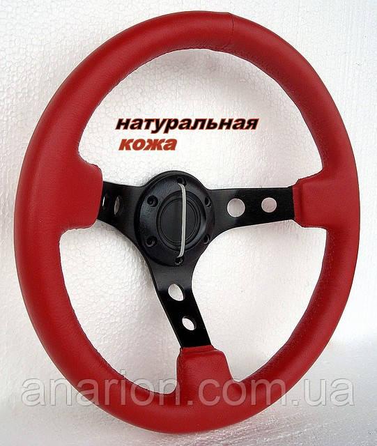 Руль с выносом 70 мм,из натуральной кожи красного цвета.