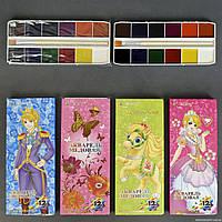 Краски акварельные медовые 01383 (288) 4 вида, 12 цветов, с кисточкой, в коробке