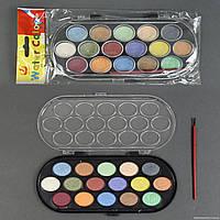 Краски перламутровые 555-565 (288) 16 цветов