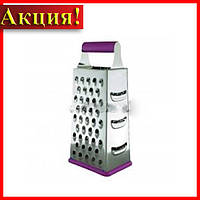Терка GRATER 9 silicon 4 side!Акция