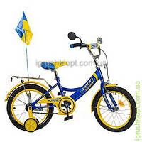 Велосипед PROFI UKRAINE детский 14 д. голубой, звонок, зеркало, флажок, прист.колеса