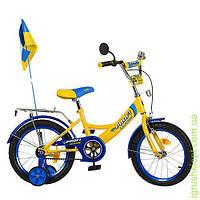 Велосипед PROFI UKRAINE детский 16 д, желтый, звонок, зеркало, флажок, прист.колеса
