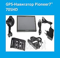 "GPS-Навигатор Pioneer7"" 705HD"