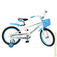 """Велосипед PROFI детский 18"""" голуб, полная защита цепи, корзина, прист колеса"""