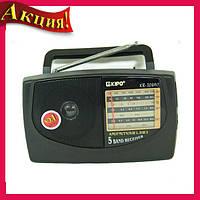 Радиоприемник KiРО KB-308AC!Акция