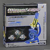 Микроскоп С 2107 (48/2) с аксессуарами, в коробке, 23*22*7 см