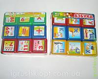 Кубики Цифры, Азбука, Абетка , 9 кубиков M.Toys