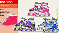 Ролики RS16059 р.M 35-38, метал.рама, колеса PU, 1 свет, 3 цвета ПО 31.05