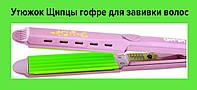 Утюжок Щипцы гофре для завивки волос и объёма GEMEI GM-2957 керамика!Акция