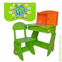 Парта со стульчиком, откидная столешница, шкафчик, зелено-оранжевая