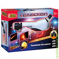 Портативный телескоп, 8+, укр.упаковка, PS