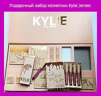 Подарочный набор косметики Kylie Jenner!Акция