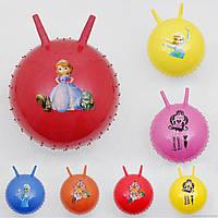 Мяч для фитнеса 466-537 (60) с рожками, перламутр, 7 цветов, 65см, 650гр