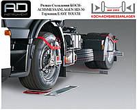 Развал-Схождения KOCH-ACHSMESSANLAGEN HD-30 Германия EASY TOUCH - для грузовых автомобилей