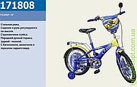 Велосипед 2-х колес 18'' 171808 со звонком, зеркалом