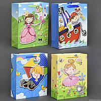 """Подарочный пакет """"3D"""" СРЕДНИЙ 555-758 (480) 26х32х10см, 4 вида"""