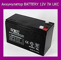 Аккумулятор BATTERY 12V 7A UKC