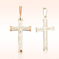 Серебряный мужской крест