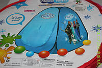 Палатка 999-210 Frozen