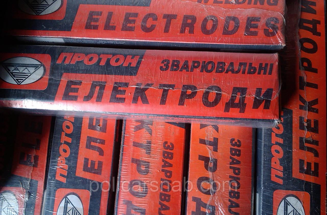 Електроди наплавочні ЦНИИН-4 4мм