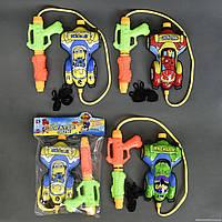 """Водный пистолет с баллоном KLD 033 -038-039 """"Герои"""" (48) 3 вида, в кульке"""