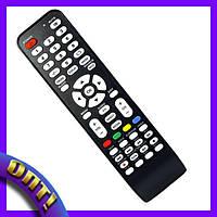 Универсальный пульт RM-024S TV universal!Опт