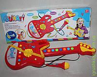 Www Гитара с микрофоном, в коробке