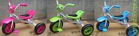 Велосипед 3-х колес 1712, 3 цвета