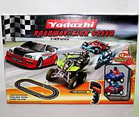 "Www Трек ""Yadazhi"" мотоциклы, пульт, зарядка"