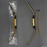 Лук деревянный С 23154 (100) со стрелами, 100см