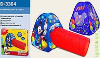 Палатка Mickey Mouse 45*100 см в коробке