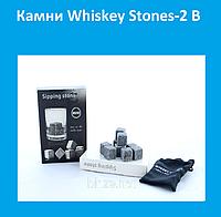 Камни Whiskey Stones-2 B кубики для виски!Акция