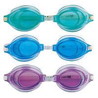 Очки для плавания 21002 3 цвета