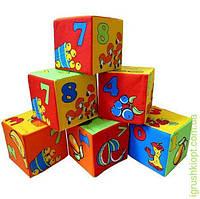 "Кубики мягкие .6 шт. ""Цифры""1 кубик-8см"