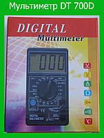 Мультиметр цифровой DT 700D