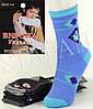 Детские махровые носки L-03-05 5-8 Z. В упаковке 12 пар