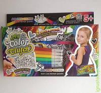 """Набор Пенал - раскраска """"My Color Clutch"""" фломастеры, DankO toys"""