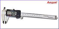 Штангенциркуль цифровой Digital Caliper,электронный штангенциркуль,штангенциркуль разметочный!Акция