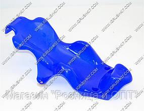 """Гр Подставка для купания (10) - цвет синий """"K-PLAST"""""""
