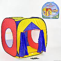 Палатка 3516 (18) в сумке
