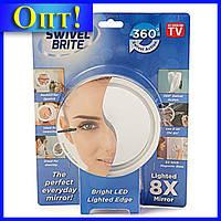 Увеличительное зеркало с подсветкой Swivel Brite!Опт
