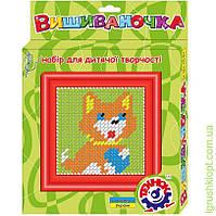 Іграшка набір для дитячої творчості «Вишиваночка ТехноК» Лисичка