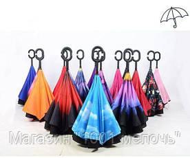 Умный зонт обратного сложения UP-BRELLA разноцветный!Лучший подарок, фото 2